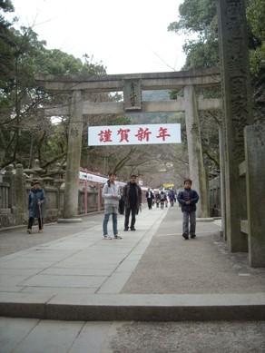 20110118 023.jpg